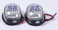 Навигационные огни (пара), нержавеющая сталь, LED, накладные