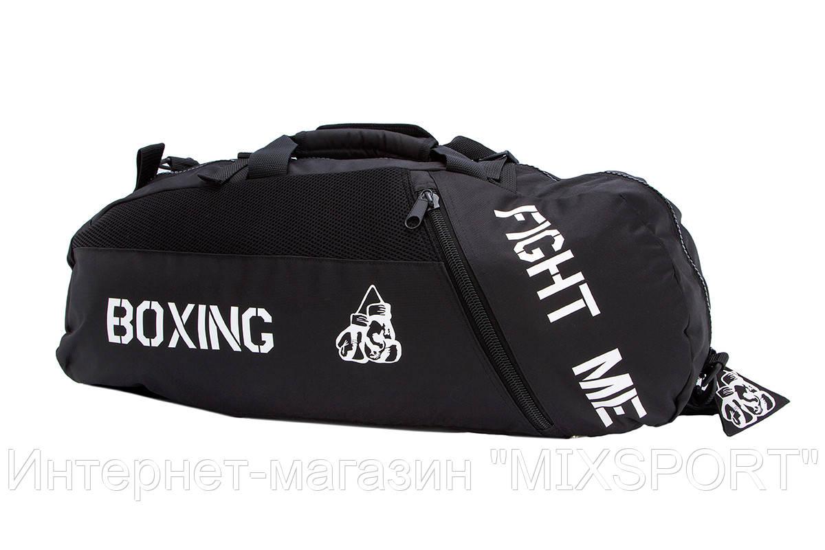 Сумка рюкзак спортивная  boxing