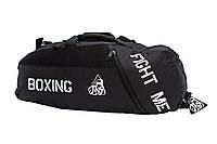 Сумка рюкзак спортивная  boxing, фото 1