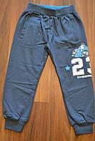 Трикотажные спортивные штаны для мальчиков.Размеры 1-5.Фирма S&D.Венгрия