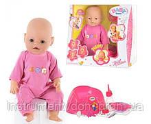 Интерактивная кукла-пупс BABY Born 8001-1 (в коробке)