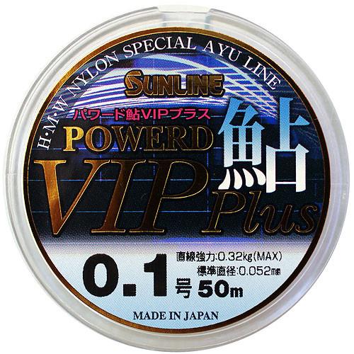 Powerd Ayu Vip Plus