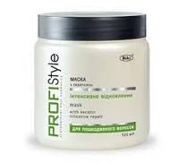 Маска для волос интенсивное восстановление PROFIstyle 500мл