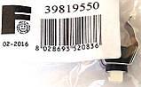 Датчик температуры воды котлов (накладной-отопл/перегр) Ferroli , артикул 39819550, код сайта 0240         , фото 9