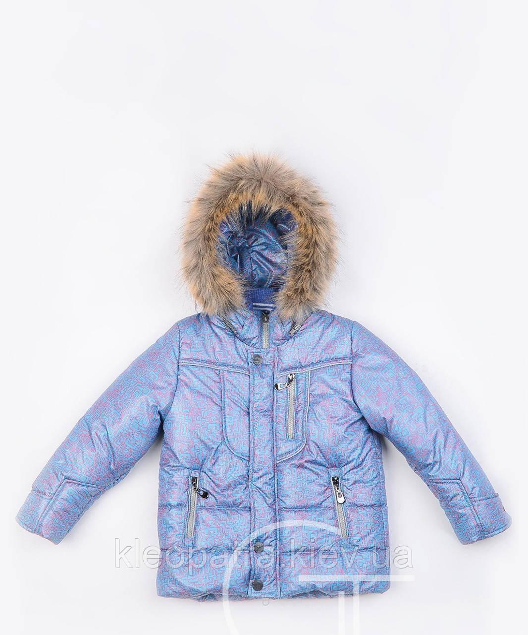 Куртка для мальчика x-woyz FX-1292