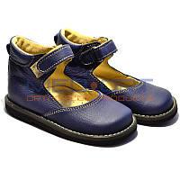 Туфли ортопедические детские Wik 13-30 Синие