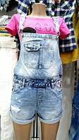 Комбинезон женский с шортами рванка L.