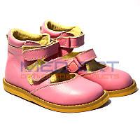 Туфли ортопедические детские Wik 13-30 Розовые