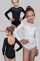 Купальник трико для гимнастики и хореографии