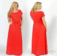 Платье большого размера 46-60 разные цвета