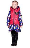 """Демисезонная куртка для девочек трансформер """"Микки"""""""
