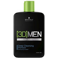Шампунь чоловічий для глибокого очищення Schwarzkopf Professional [3D] MEN Deep Cleansing Shampoo 250 ml