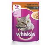 Whiskas (Вискас) индейка в соусе, 100 гр