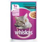 Whiskas по 100 гр кролик в соусе