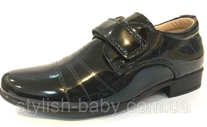 Детские школьные туфли ТМ. Tom.m для мальчиков (разм. с 31 по 38), фото 2