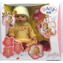 Интерактивная кукла-пупс BABY Doll 8001-7 (в коробке)