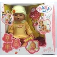 Интерактивная кукла-пупс BABY Doll 8001-7 (в коробке), фото 1