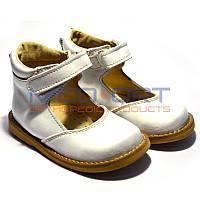 Туфли ортопедические детские Wik 13-30 Белые