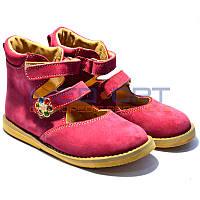 Туфли ортопедические детские Wik 13-30 Розовые Нубук