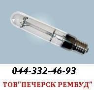 Лампа натриевая ДНАТ 400 Е 40