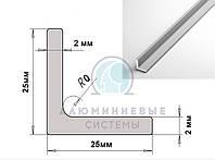 Уголок алюминиевый равнополочный ПАС-1363 25х25х2