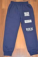 Трикотажные спортивные штаны для мальчиков.Размеры 98-128.см.Фирма S&D.Венгрия