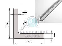 Алюминиевый профиль уголок ПАС-1026 30х30х2 / б.п