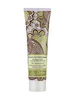 Бальзам восстанавливающий для ухода за сухой, потрескавшейся кожей стоп, 100г, Oriental Touch, LIV D