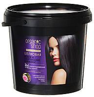 """Маска-обертывание шелковая для волос  """"Planeta Organica"""" , 1000 мл"""