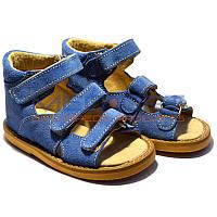 Сандалии ортопедические детские Wik 13-21 Синие Нубук