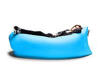 Самонадувной мешок голубой - гамак Lamzac Hangout (Ламзак Хенгаут Надувной матрас, мешок)