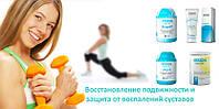 Восстановление подвижности, защита от воспалений суставов, фото 1