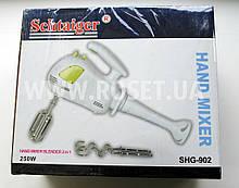 Блендер-міксер 2в1 - Schtaiger SHG-902