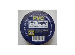 Изолента Rugby 10м(синяя)