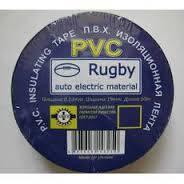 Изолента Rugby 20м(cиняя)