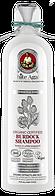 Шампунь для волос органический Репейный, Укрепление и блеск, White Agafia, 280 мл