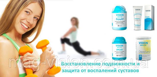 здоровье-суставов-и-защита