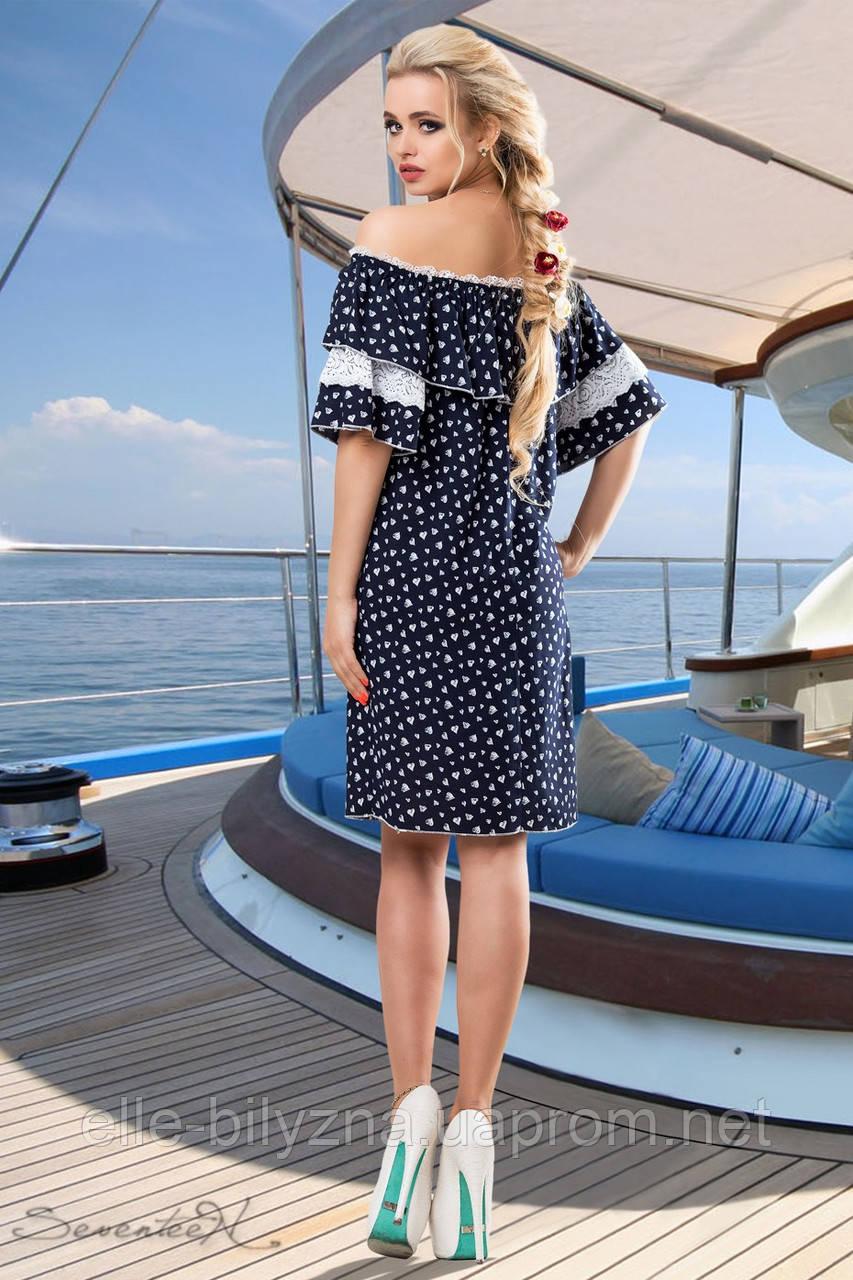 Романтическое платье из штапеля  продажа, цена в Полтаве. платья ... 67376069bff