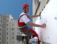 Услуги альпинистов для утепления фасадов. высотники, нанять высотников. мастера по утеплению фасадов