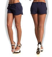 Стильные женские шортики с карманами