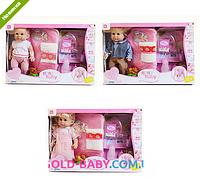 Кукла-пупс с рюкзаком Baby Toby 30806-4-7-2B