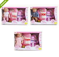 """Кукла-пупс""""Baby Toby"""" 30806-4-7-2B К"""