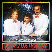 CD диск Ricchi & Poveri - Mamma Maria