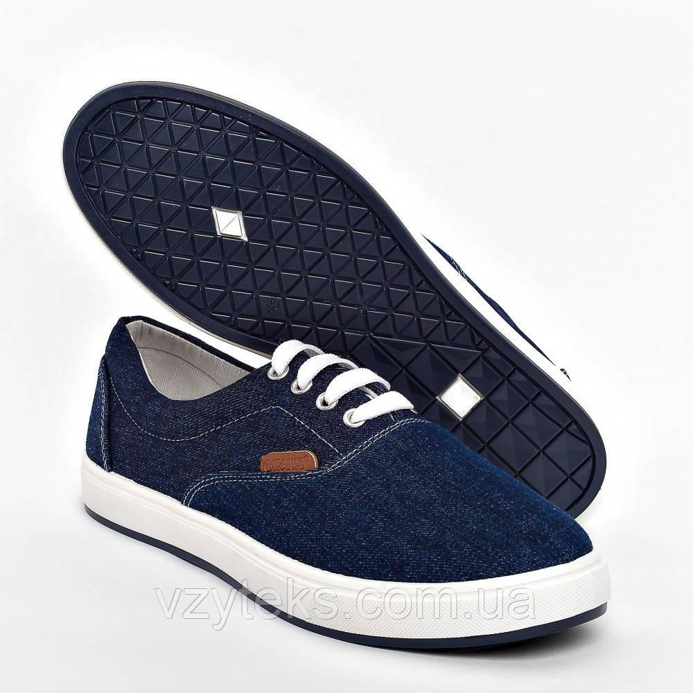1b8fa8bf3 Купить Мокасины мужские оптом оптом Хмельницкий   Центр обуви Взутекс
