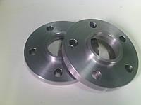 Проставки дисков 5х130  20мм