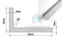 Алюминиевый профиль уголок ПАС-2160 20х10х2 / б.п.