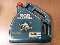 Масло моторное синтетическое Castrol (Кастрол) Magnatec 5w40 A3/B4 - производства Германии