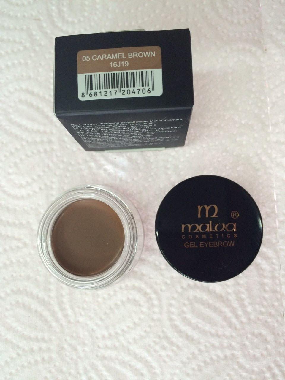 Помада для бровей Malva Gel Eyebrow M-481 Тон 05 - caramel brown