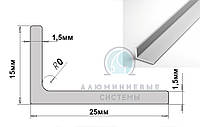 Уголок алюминиевый декоративный ПАС-1109 25х15х1.5 / AS