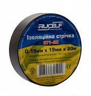 Виниловая электроизоляционная лента Rucelf ET-19x20, фото 1